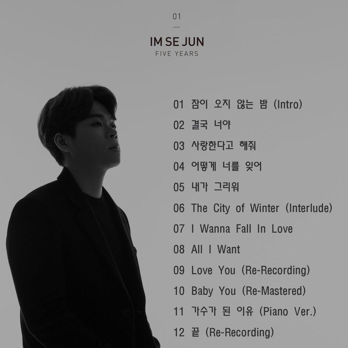 imsejun on topsy one im se jun comparte track list de five years imsejun 510764946451456
