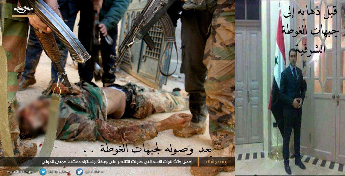 """اخر الاخبار والمستجدات جمعة """" لامكان للقاعدة في سورية """" 3-2 - صفحة 5 C3nmtrpWAAEgYFd"""