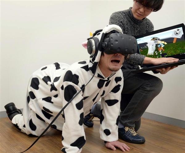 モ~烈な体験「牛になって…」 革命的な進化を遂げるVR sankei.com/life/news/1…