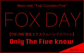 【2/2(木)まで!!】【FOX DAY】「LIVE AT TOKYO DOME - THE ONE…