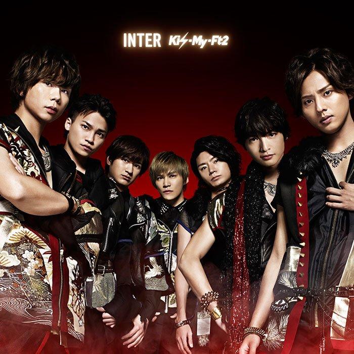 来週2/8(水)放送のキスラジにてKis-My-Ft2ニューシングル『INTER』から『Tonigh…