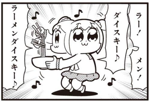 [12-11] ポプテピピック セカンドシーズン【12】 / 大川ぶくぶ / まんがライフWIN m…