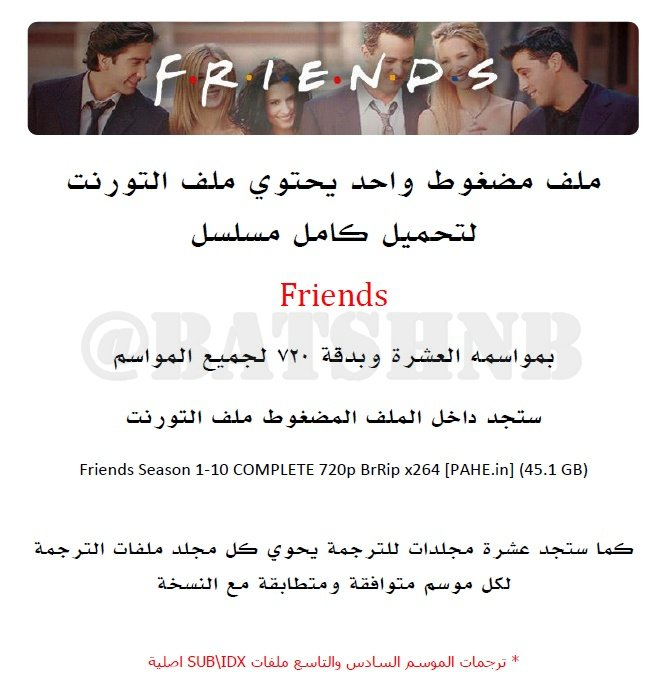 friends season 1-10 and extras 720p