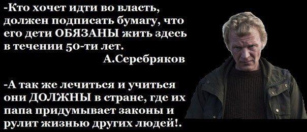 Суд оставил экс-мэра Славянска Штепу под стражей до 2 апреля - Цензор.НЕТ 7209