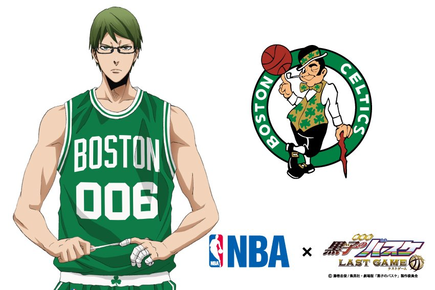 【NBA×劇場版黒子のバスケ】コラボビジュアル第2弾は緑間!コラボするチームはNBAでも屈指の伝統を…