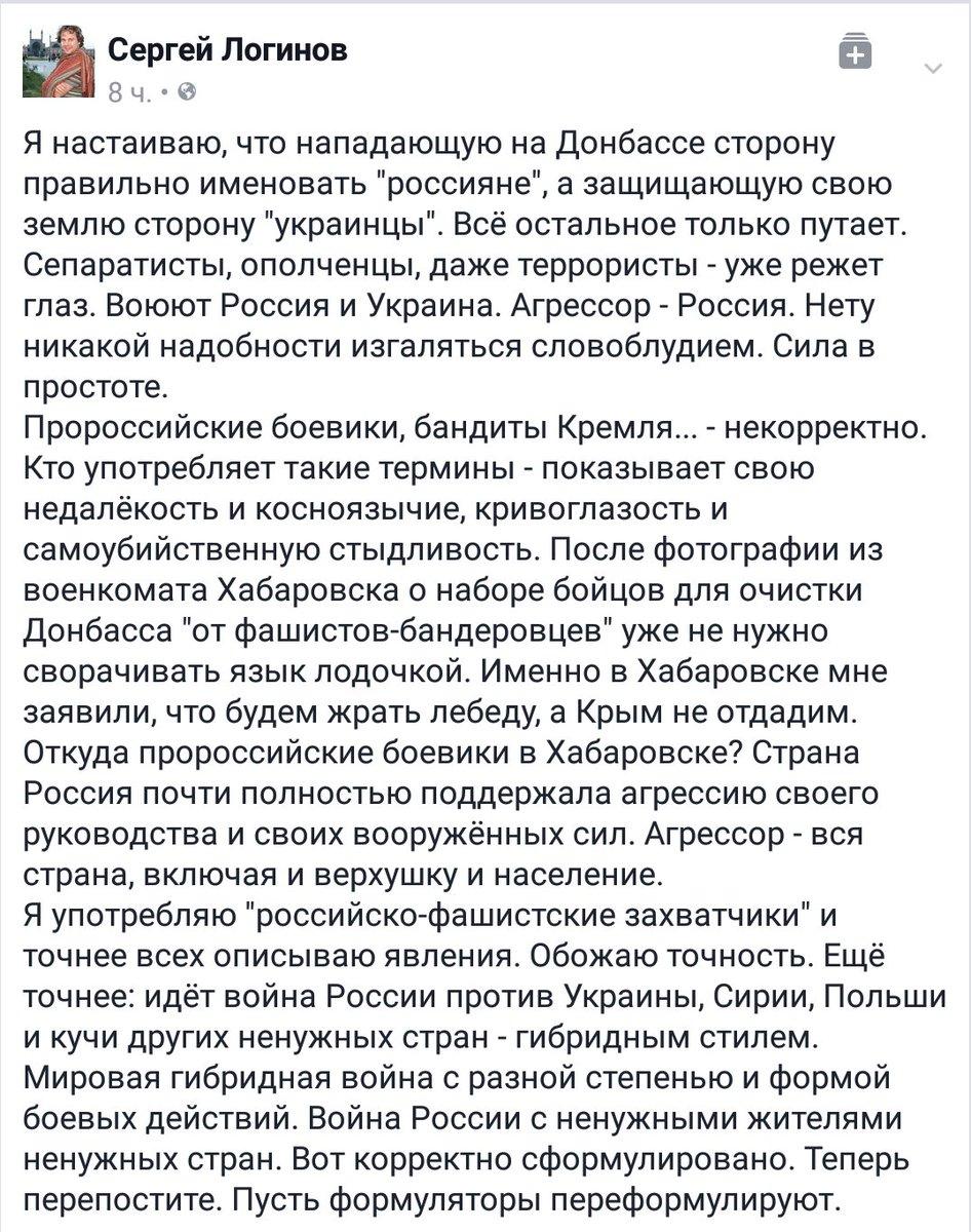 Украина призвала Совет Европы усилить давление на Россию за преступления в Авдеевке - Цензор.НЕТ 3925