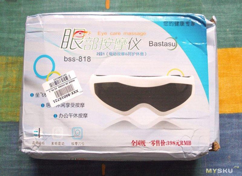 массажер для глаз gezatone isee 208 с функцией вибрации отзывы