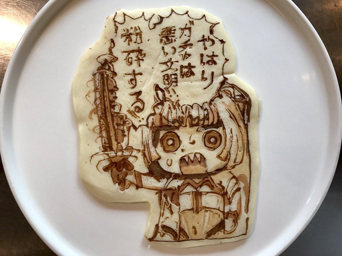 パンケーキアートの作り方〜 FGO 悪い文明! #パンケーキアート #FGO #FateGO