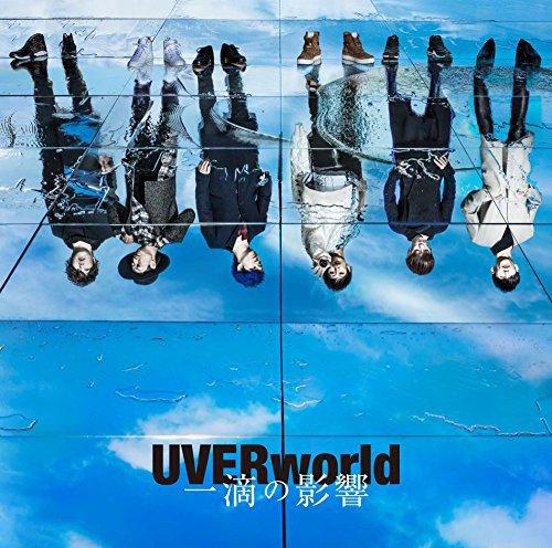 【#オリコン】2/1付デイリーランキング更新!#シングル 1位はUVERworld  ▼シングルラン…
