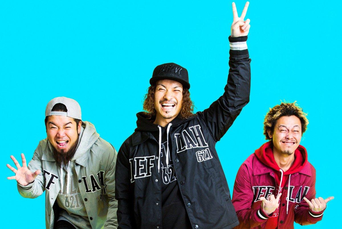 【メディア情報】  本日22:50から放送‼︎  NHK  「SONGS」  にWANIMA出演しま…