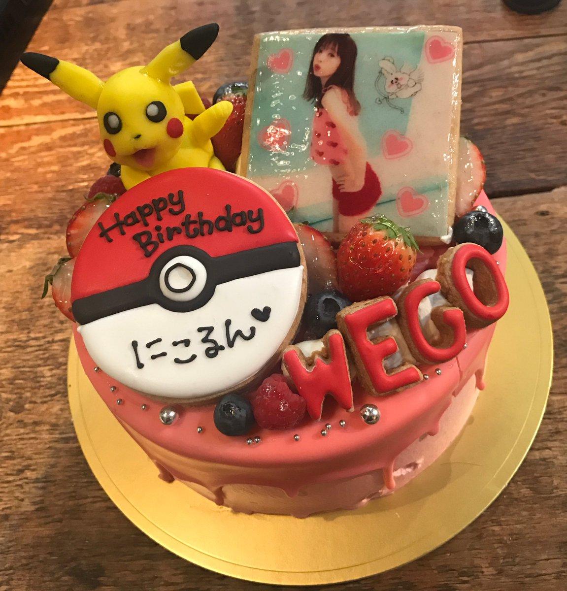 今日はwegoさんと撮影で早めのお誕生日ケーキもらった(´;ω;`)💕2月20日だったから全然予想も…