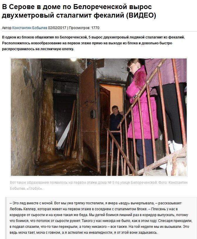 Налоговики в Мелитополе ликвидировали цех по производству фальсифицированного алкоголя - Цензор.НЕТ 2119
