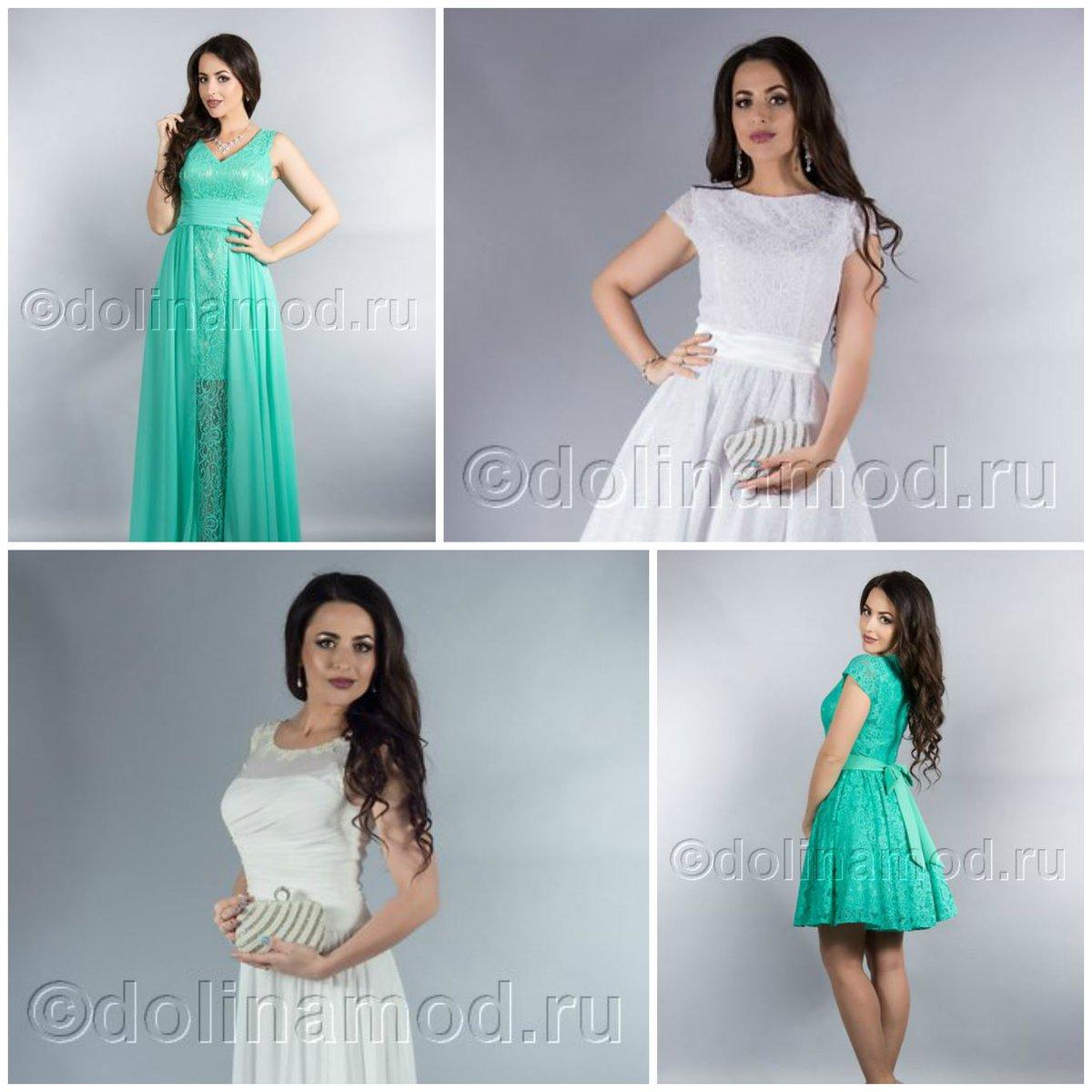 вечерние платья для полных женщин на свадьбу к дочери купить