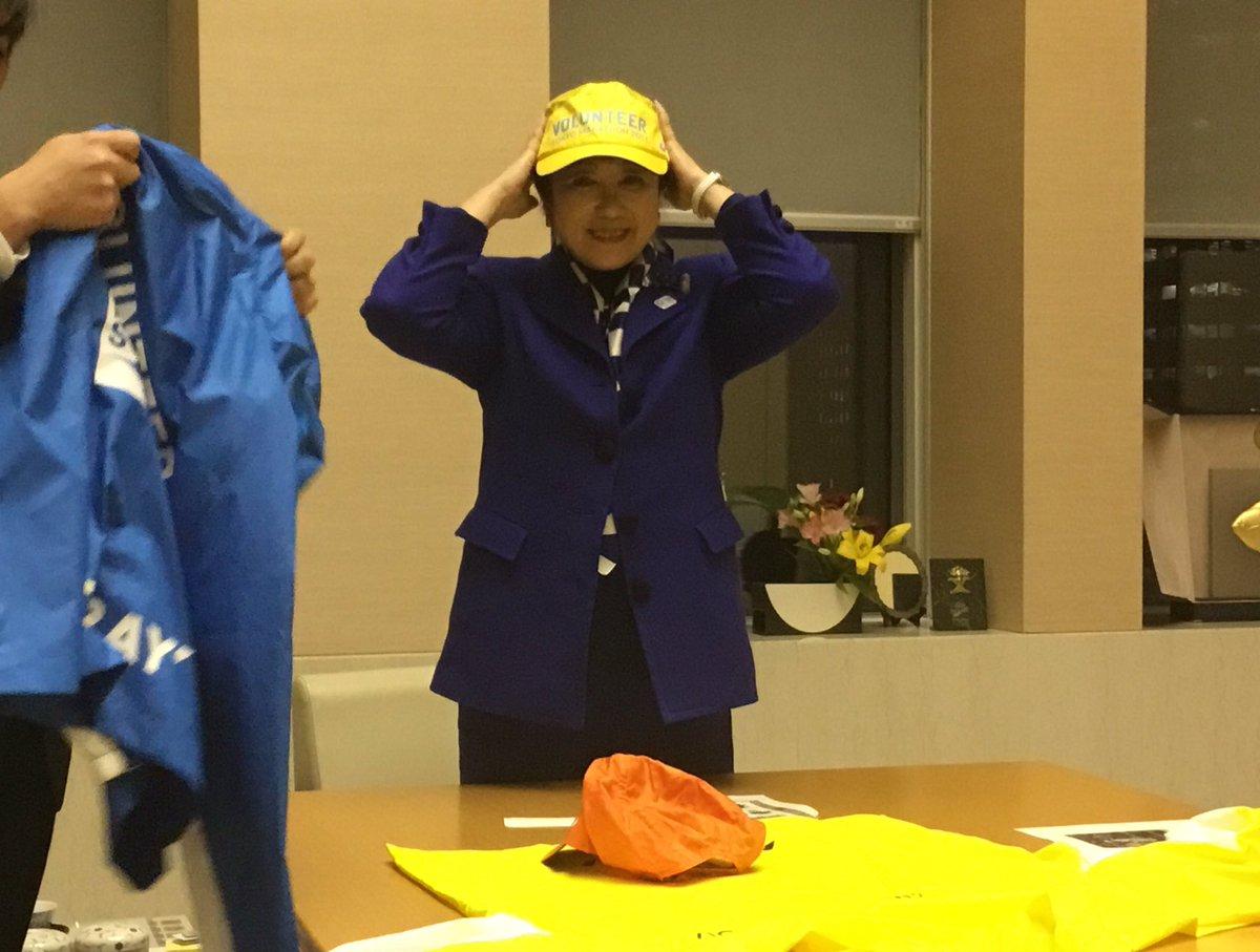 あらら、危ないことを! いえ、今月26日の東京マラソン・スターターとしての講習を受けているところです…