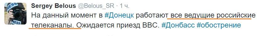 Не должно быть иллюзий о роли России на Донбассе, - Ельченко на Совбезе ООН - Цензор.НЕТ 1192