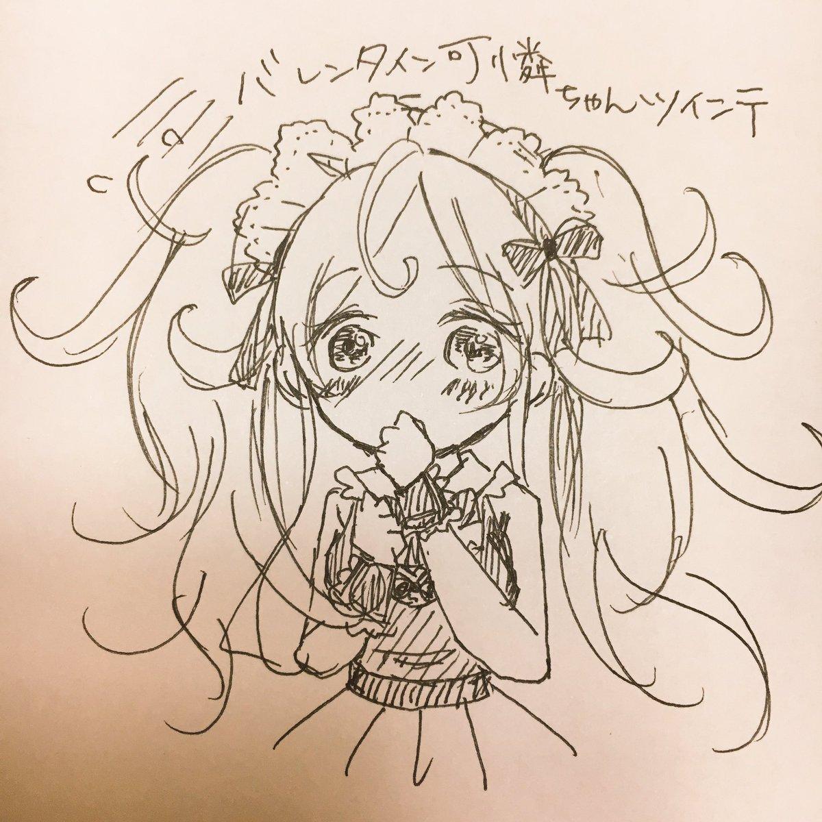 ツインテ可憐ちゃん!(*°ω°*)