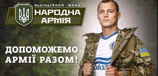 Танки находятся в оперативном резерве украинских войск и в боях не задействованы, - Минобороны - Цензор.НЕТ 3957