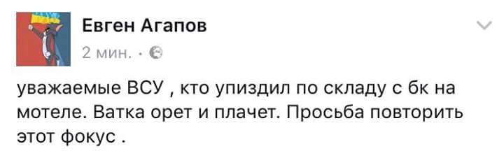 Боевики в 19-30 провели артобстрел Авдеевки. Усилены обстрелы Марьинки и Красногоровки, - Аброськин - Цензор.НЕТ 7885