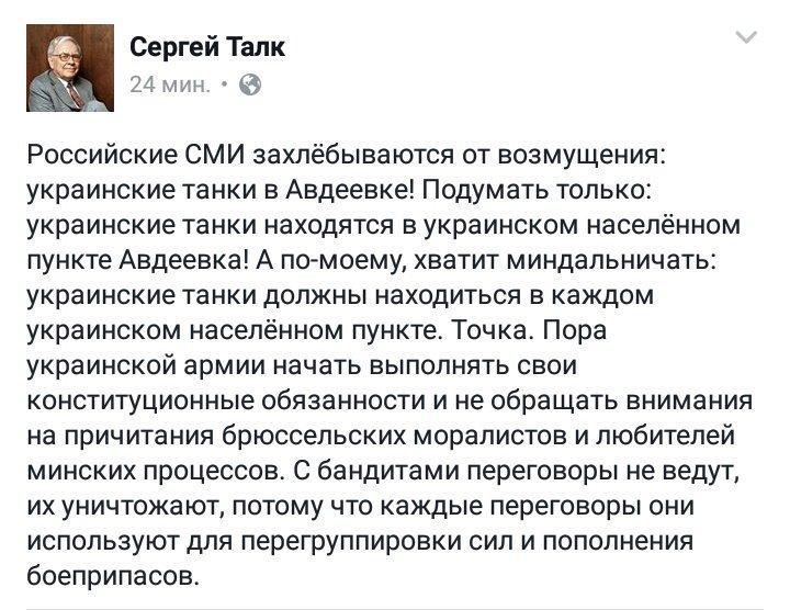 """Франция в Совбезе ООН призвала Россию """"использовать влияние на сепаратистов"""" - Цензор.НЕТ 7186"""