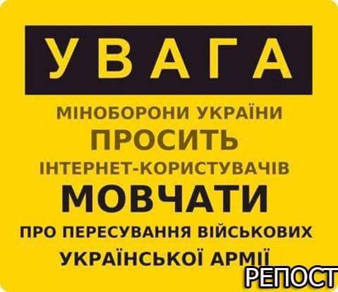 Террористы обстреляли Сартану, - Аброськин - Цензор.НЕТ 2966