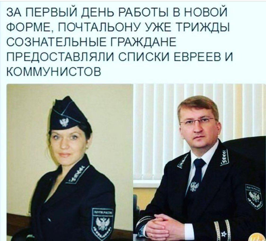 Климкин обсудит позицию Freedom House по Крыму с ее руководством в ходе визита в США - Цензор.НЕТ 7695