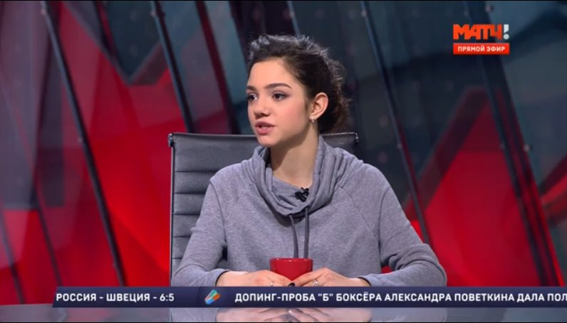 Евгения Медведева - 3 - Страница 26 C3rT-9xWAAAAFXx