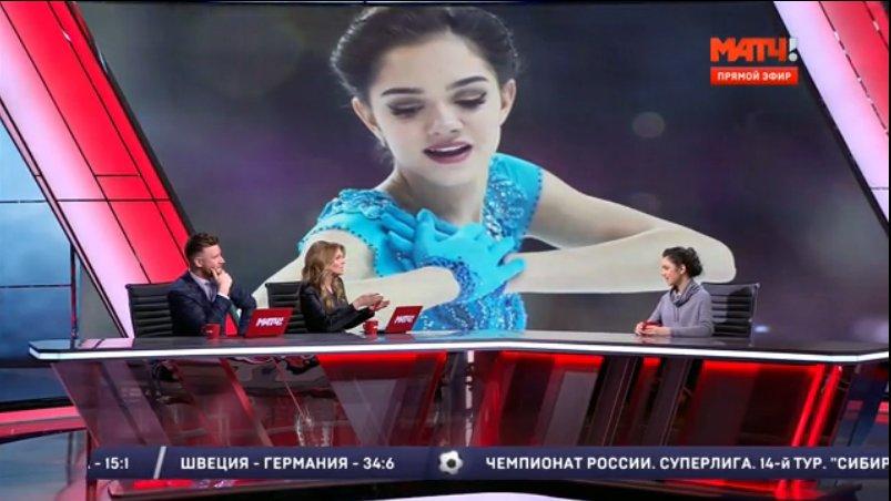 Евгения Медведева - 3 - Страница 26 C3rTGzjWcAIID_J