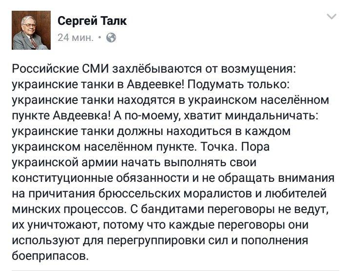 Прошедшую ночь жители Марьинки провели в подвалах, повреждены дома, в городе отсутствует электроэнергия, - Нацполиция - Цензор.НЕТ 3179