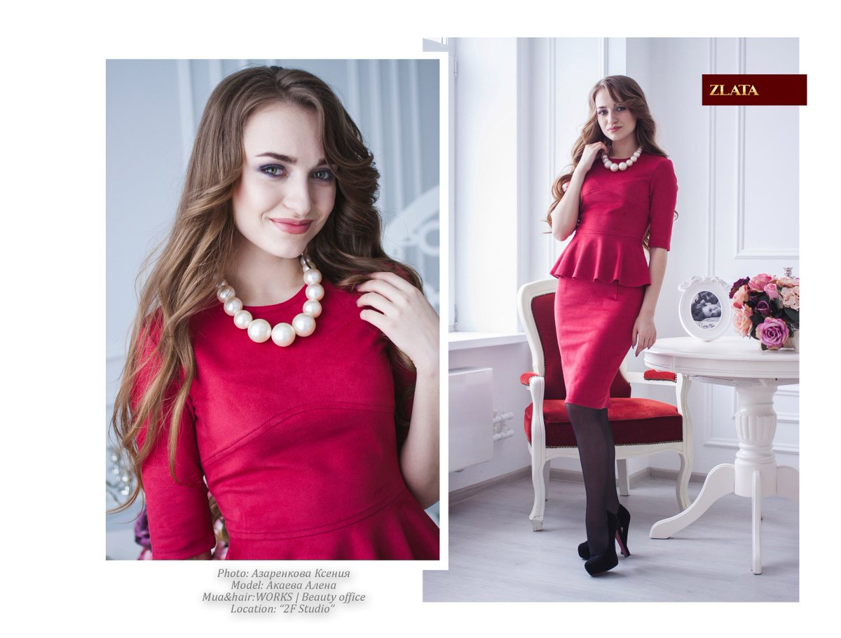 интернет магазин одежды в москве с доставкой на дом фирма коллинз
