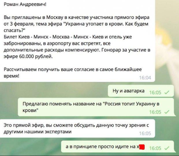 Военного решения конфликта на Донбассе нет, - замгенсека ООН Фелтман - Цензор.НЕТ 6300