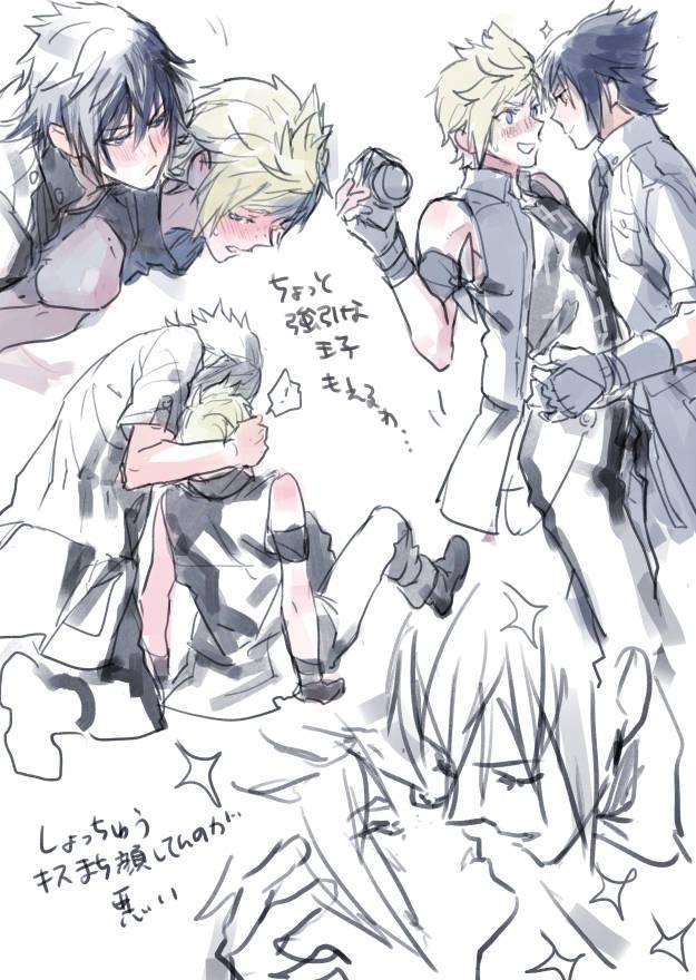 寝ろ!!!!!!!!