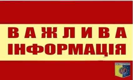 Операторы заявляют, что обеспечивают мобильную связь в Авдеевке - Цензор.НЕТ 4510