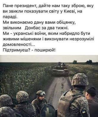 2 февраля на Светлодарской дуге погибли воин и фельдшер 54-й бригады, - Корчинская - Цензор.НЕТ 1223