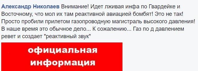 Эвакуация населения из Донецка - это подготовка к дальнейшим провокациям, - постпред Украины в Совбезе ООН Ельченко - Цензор.НЕТ 7631