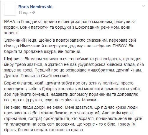Канада внимательно следит за ситуацией в Авдеевке: мы осуждаем действия поддерживаемых Россией сил, - глава МИД Фриланд - Цензор.НЕТ 3450