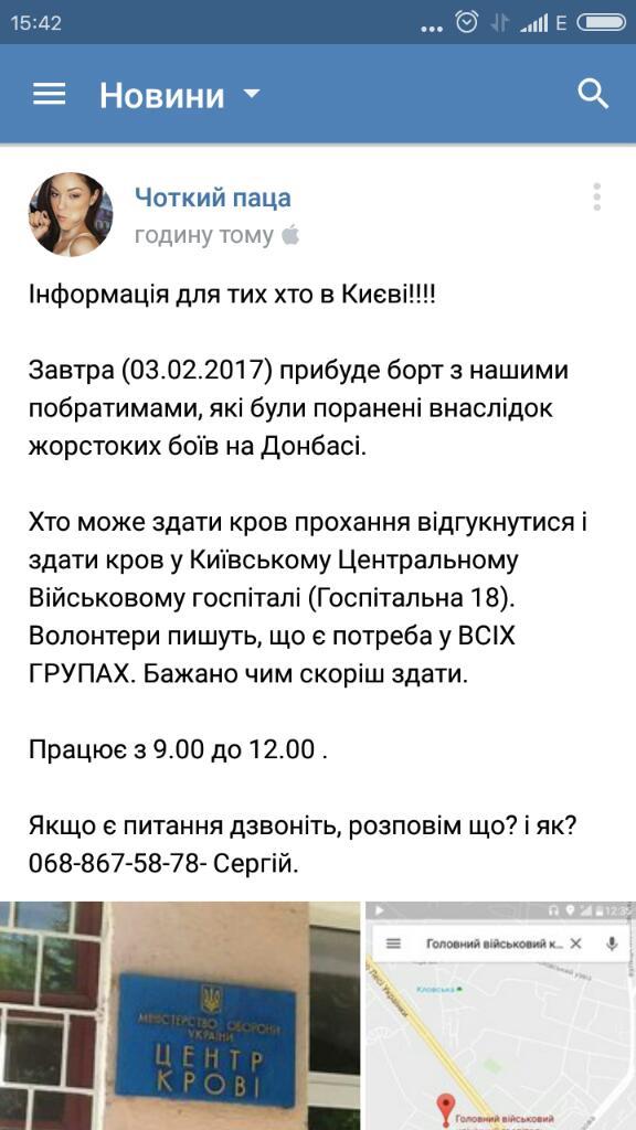 """Ельченко - Чуркину: """"Это фото Андрея Кизило, убитого 29 января под Авдеевкой. Посмотрите в его глаза. Это ваше оружие и ваши соотечественники убили его"""" - Цензор.НЕТ 2140"""