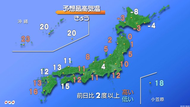 【きょうの天気】3日は、東北の日本海側や北陸は午前を中心に雪でふぶく所があるでしょう。雪や強い風によ…