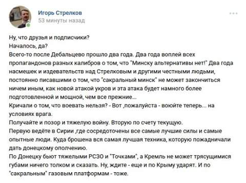 Россия должна вернуть Украине Крым, - Дуда - Цензор.НЕТ 1966