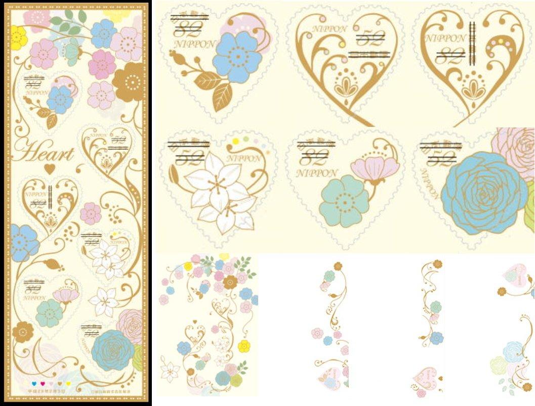 バレンタイン向けに「ハート切手のレターセット」が、本日2月3日(金)に全国の郵便局で発売になりました…