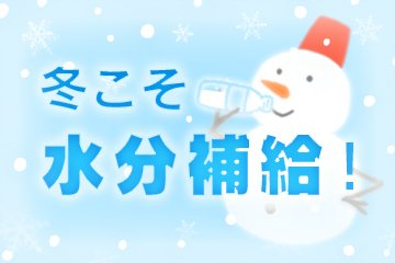 【太平洋側広域で乾燥注意報発表中】 tenki.jp/indexes/karada/ 「節分」の今日…