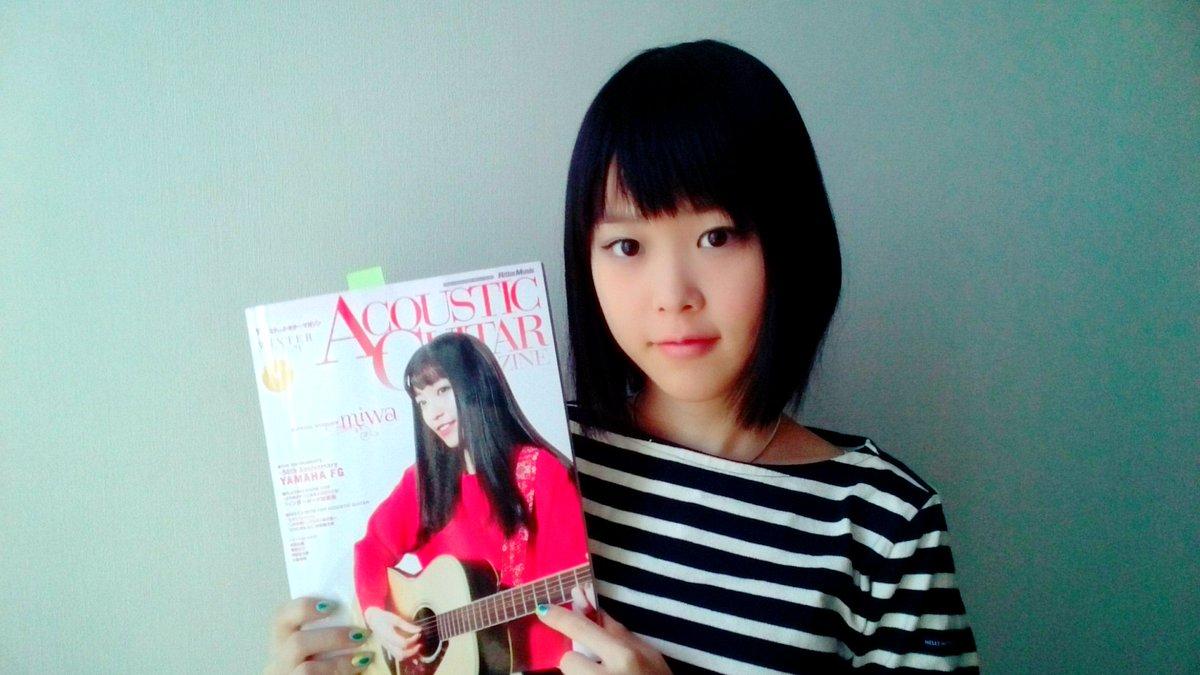 Rei On Twitter Magazine最新のアコースティックギターマガジンに