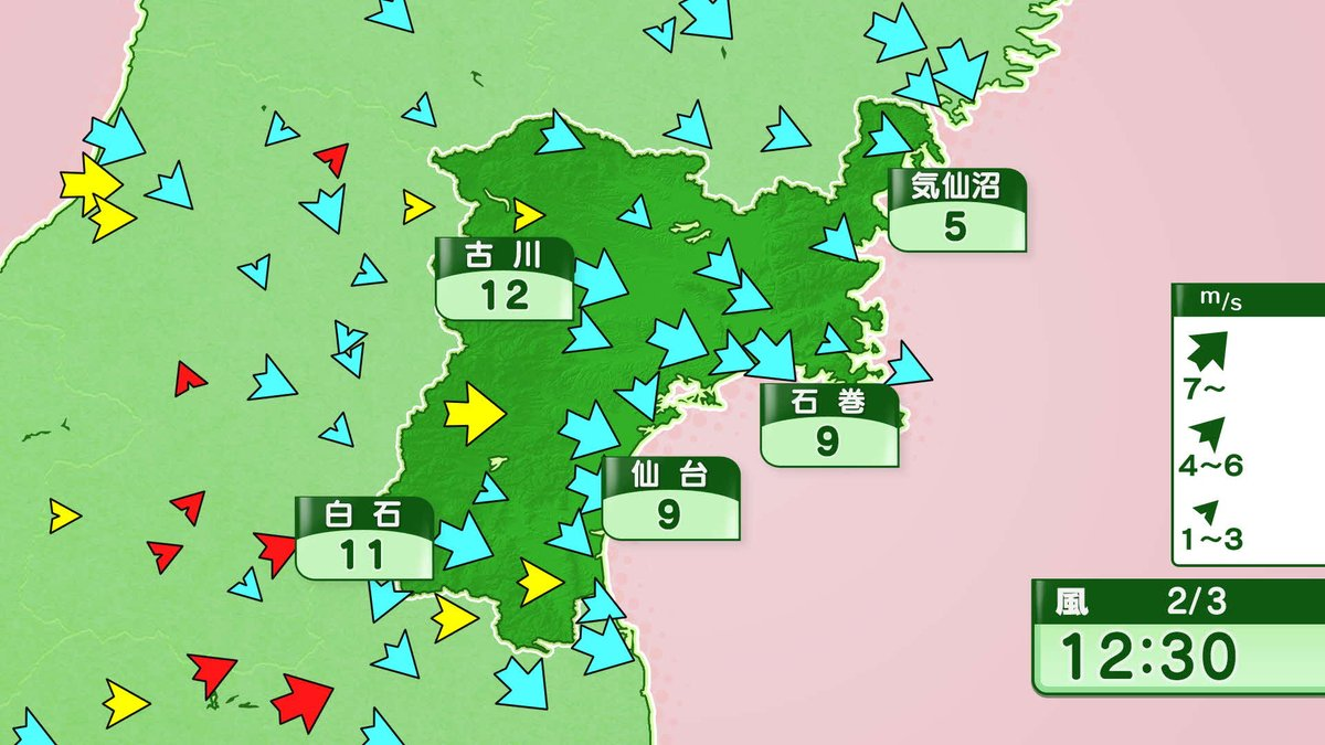 【2017/2/3-12:40 TBC気象台】宮城県内は西部でも風が強まり始め、最大瞬間風速は仙台市…