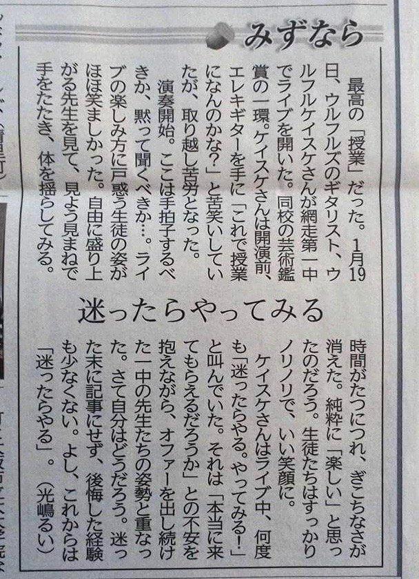 今朝の北海道新聞。 https://t.co/GeOI6ADw0r