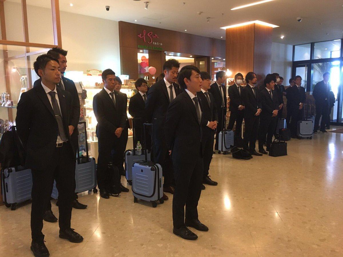 ホテルに到着しました‼︎今回は、コウジこと三好康児選手がチームを代表して挨拶。早速、午後からトレーニ…