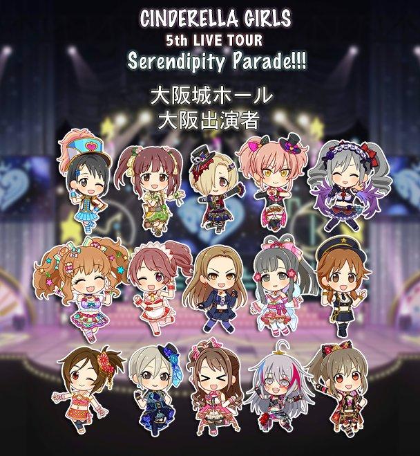 Cinderella Girls Th Live Tour Serendipity Parade