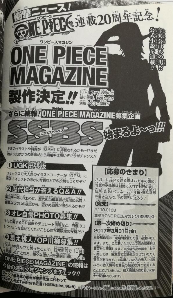 ONE PIECE MAGAZINE! + Super SBS C3tzuq4UEAEKPKv