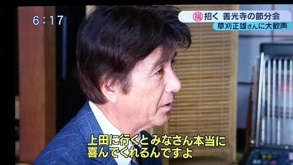 長野放送「みんなのニュース」にて善光寺での草刈正雄さんの節分会と大勧進にて長野県知事との会話の様子 …
