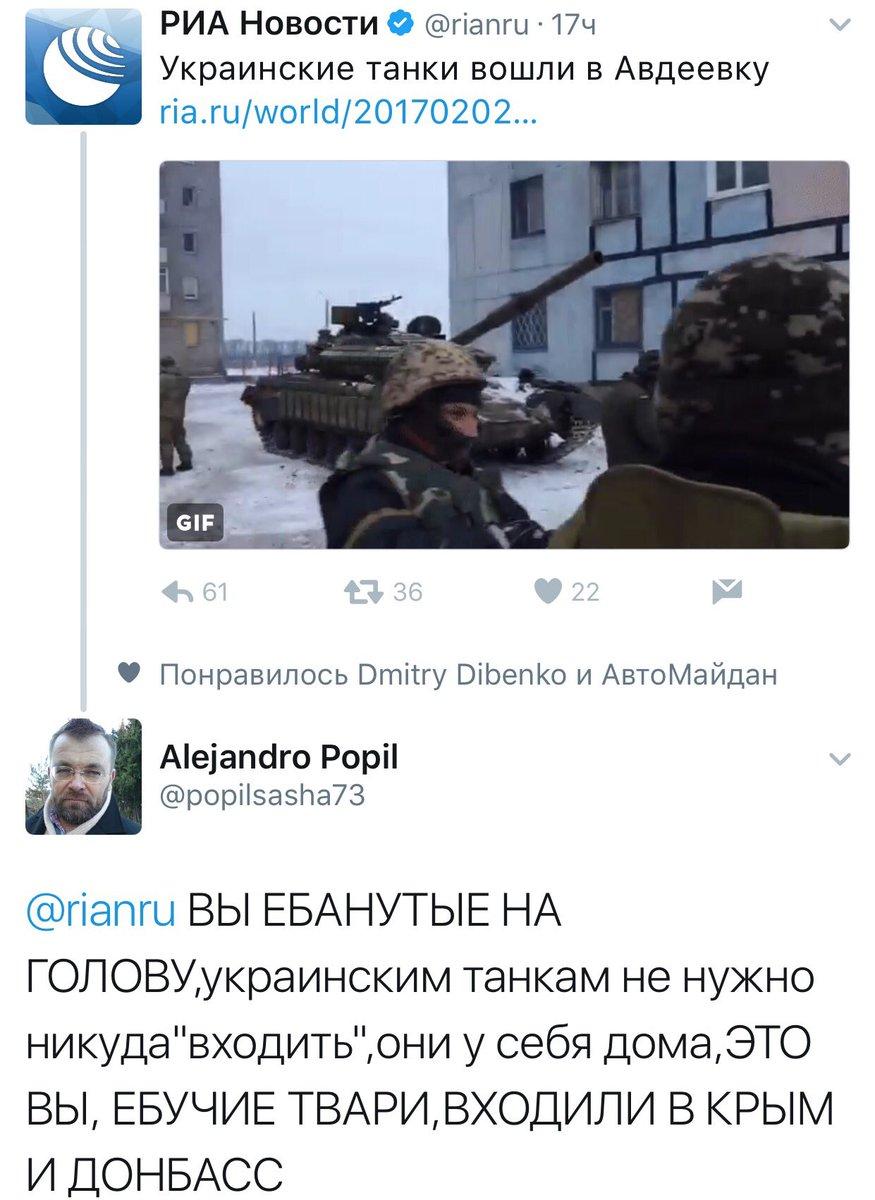 С 29 января боевики совершили 64 обстрела Авдеевки из тяжелого вооружения: трое мирных жителей погибли, 9 - ранены, повреждены 102 здания, - Аброськин - Цензор.НЕТ 4663