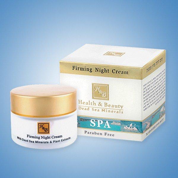 дневной крем для лица натура сиберика для жирной кожи отзывы