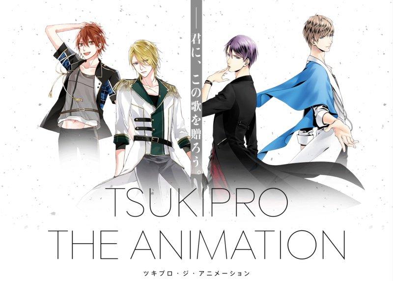 ―君に、この歌を贈ろう。  「TSUKIPRO THE ANIMATION」ティザーサイトをオープン…